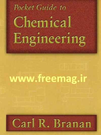 chem eng راهنمای جیبی مهندسی شیمی