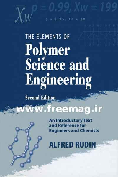 polymer2 مهندسی پلیمر
