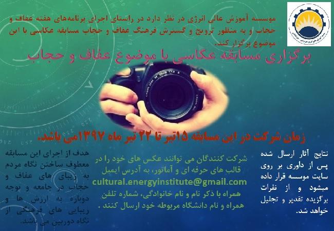 Untitled1111111111111111 امور فرهنگی