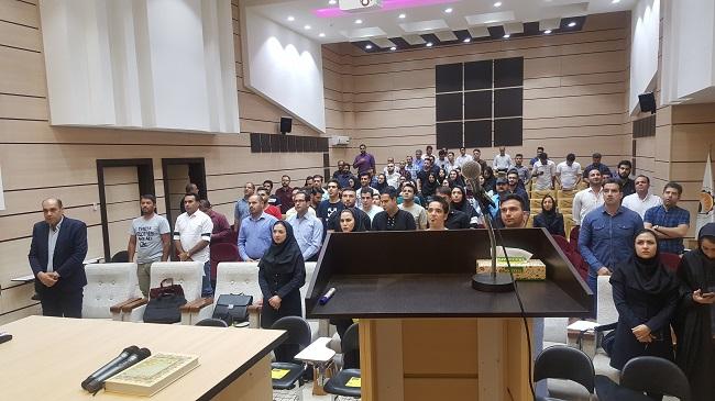 20190704 091044 دوره آموزشی پرمیت (مجوز کار) در تاریخ 17 مرداد 1398 در موسسه آموزش عالی انرژی برگزار شد
