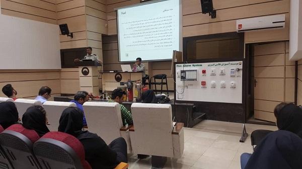 PHOTO 2019 07 11 14 19 30 دوره آموزشی پرمیت (مجوز کار) در تاریخ 17 مرداد 1398 در موسسه آموزش عالی انرژی برگزار شد